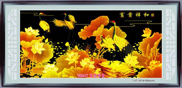 mẫu thêu chữ thập hạc sen vàng đẹp