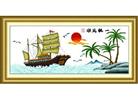 Thuận buồm xuôi gió 2 (in màu)