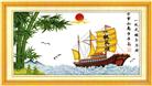 Thuận buồm xuôi gió 1 (in màu)