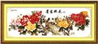 Vườn hoa xuân (in màu)
