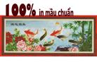 Phú quý lục ngư đồ (tranh thêu in mầu)
