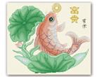 Phú quý hữu dư (tranh thêu phong thủy)