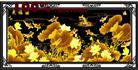Hoa sen vàng (Ngư phúc đồ) - tranh thêu in mầu - tranh thêu phong thủy