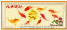 Sen vàng phú quý - Cửu ngư quần tụ (Tranh thêu phong thủy in màu)