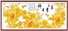 Mẫu đơn Phú Qúy kim sắc - bản nhỏ (Tranh thêu chữ thập hoa mẫu đơn in màu)