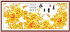 Mẫu đơn Phú Qúy kim sắc - bản lớn (Tranh thêu chữ thập hoa mẫu đơn in màu)
