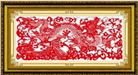 RỒNG BAY TRÊN VẠN LÝ TRƯỜNG THÀNH (Tranh thêu chữ thập rồng in màu)