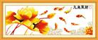 Hồng vận đương đầu (cá chép hoa sen vàng)