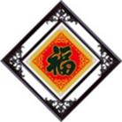 Chữ Phúc (in màu)