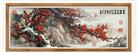 TỬU KHÍ ĐÔNG LAI - ĐÀO NỞ XUÂN VỀ (Tranh thêu chữ thập in màu hoa đào)