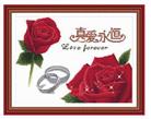 Hoa hồng đỏ (in màu)
