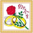 Bông hồng đỏ (in màu)