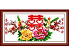 Hôn nhân hạnh phúc (in mầu)