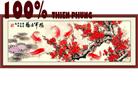 Hồng vận đương đầu (mai nở ngũ phúc) tranh thêu in mầu - tranh thêu phong thủy